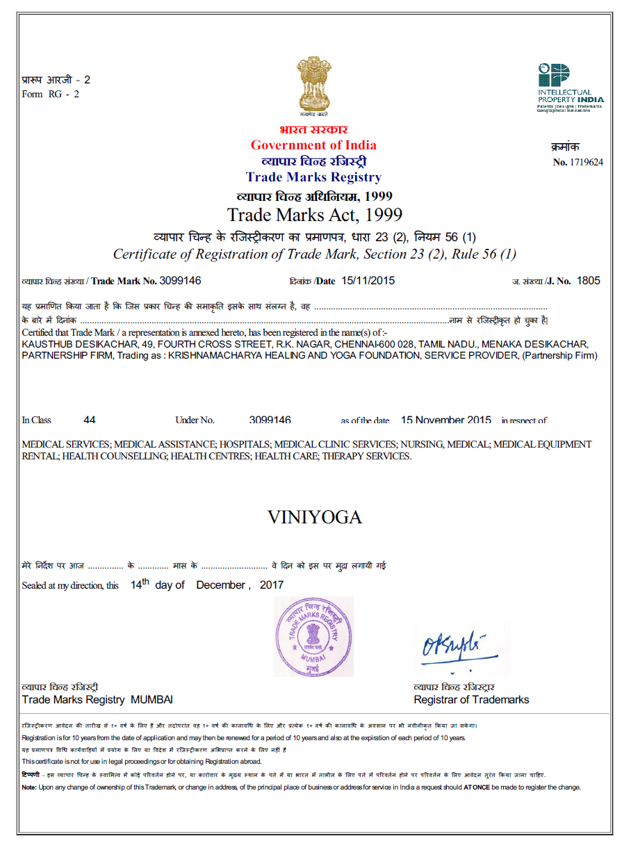 Are kausthub desikachar and khyf deceiving the public when using theirhis website a document showing a trademark registration under class 44 for medical services in india presumably in response to our article buycottarizona Gallery