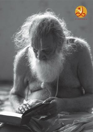 Vedic Chants Teacher Training | Vedic Chanting Hymns & Mantras | khyf